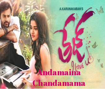 Andamaina Chandamama Song Lyrics Tej I Love You2018