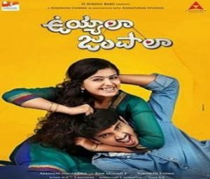 new movies in telugu 2013
